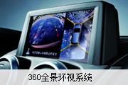 惠州华阳通用电子有限公司官方